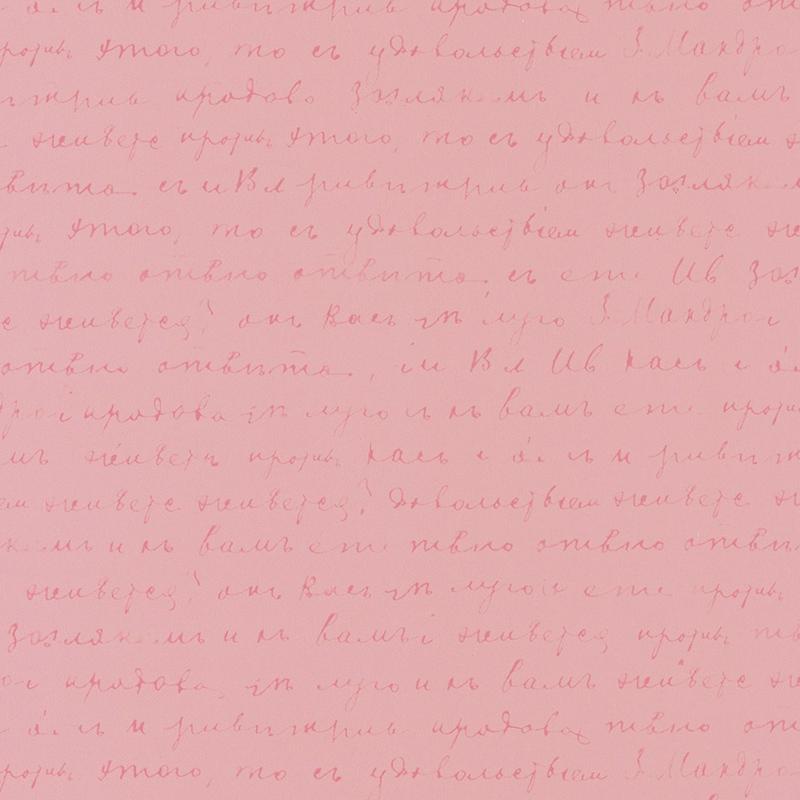 Tapete Words rosa 'Pretty Lili'